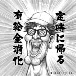 Hello, world!シデです!