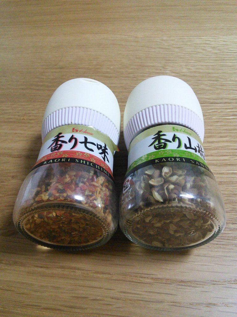 ハウス香り七味、香り山椒の写真