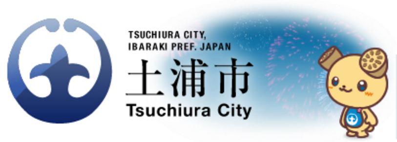 【ふるさと納税】茨城県土浦市「佐藤畜産の極選豚 ヘルシー2.6kgセット」を申し込みました