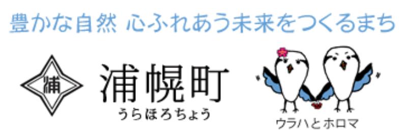 """【ふるさと納税】北海道 浦幌町""""ジンギスカンとウインナーのセット""""が届きました"""