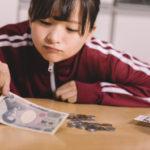 勧められるがままは危険!「生命保険料の支払いが月9万円」という記事を読んで