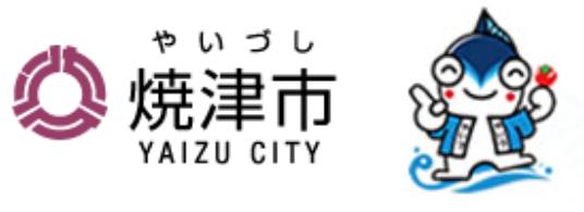 【ふるさと納税】静岡県焼津市「カネト平田海鮮セットA 」が届きました