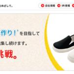 【株主優待】ヒラキから優待が到着 今年も2000円ギリギリを狙いました!