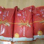 【ふるさと納税】山形県庄内町「平成29年庄内町産はえぬき15kg(11月発送) 」が届きました