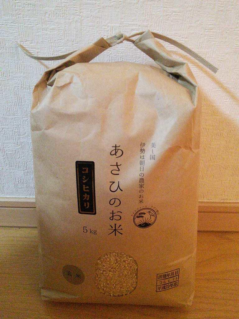 【ふるさと納税】三重県朝日町「地域慣行普通栽培コシヒカリ(玄米)5kg」が届きました