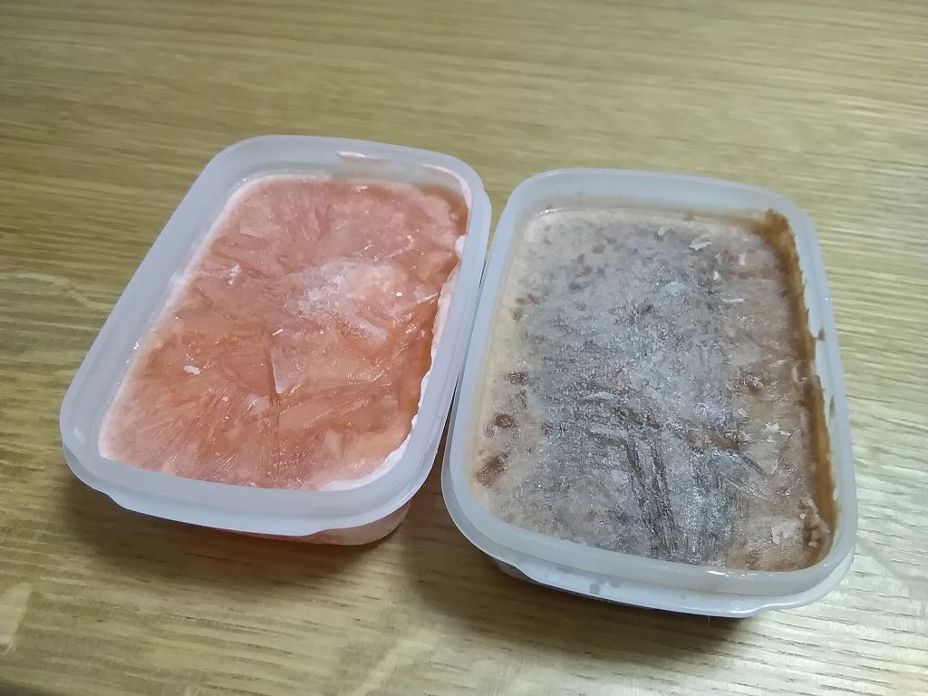 タンパク質たっぷりのプロテインアイスでカロリーオフ!タンパク質不足も補えるよ
